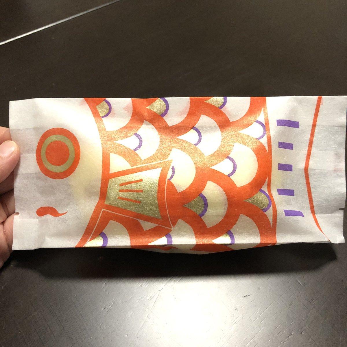 test ツイッターメディア - 義実家から届いた鯉のぼりカステラ🎏 松翁軒で頼んでくれたらしい。 前にここの桃カステラ送ったら気に入ってくれたらしくそこの鯉のぼりカステラをわざわざ送ってくれました♪ https://t.co/EO0rjlpeBJ