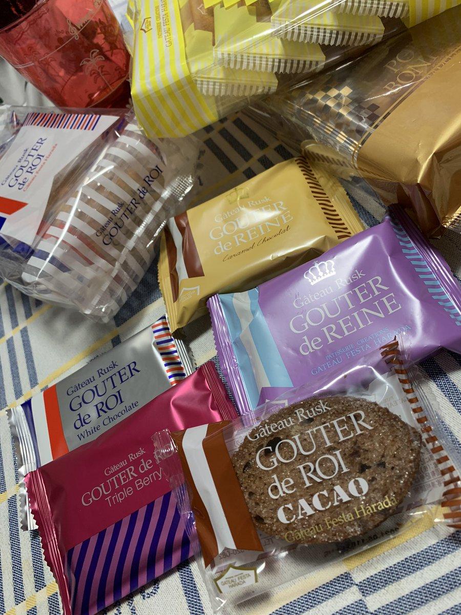 test ツイッターメディア - 紙袋いっぱい買ったラスク❤️ まずは5種類食べる〜😍 この他に、普通のラスク、マドレーヌ、フィナンシェがあるのよー✨ #ガトーフェスタハラダ #ラスク #グーテデロワ https://t.co/nb965dbC9R https://t.co/HIjMSuXlIT