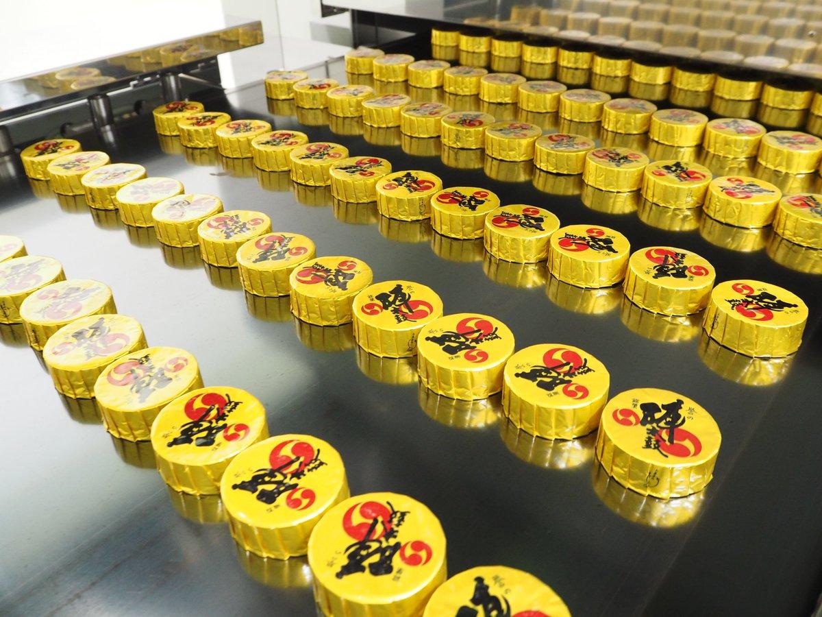 test ツイッターメディア - おはようございます♬︎  本日は5月7日 きんようび😊! 金色に輝く『誉の陣太鼓』はいかがですか(๑`・ᴗ・´๑)🌟   #お菓子で日本を明るく https://t.co/m06wCwcMoM