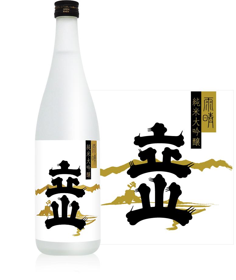 test ツイッターメディア - 中の人も毎年 #母の日 には自社のお酒を送っています🍶 今回は「純米大吟醸立山雨晴」と「純米吟醸立山」をそれぞれ四合瓶でチョイス👍  お母様が日本酒または梅酒がお好きということであれば、是非弊社のお酒を送ってあげてくださいね💪 https://t.co/DeHynSdpfx