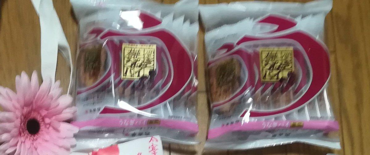 test ツイッターメディア - 春華堂さん 良かったら九州のゆめタウンでも 販売して下さい🙏←佐賀で  うなぎパイ大好きで ケース買いしたいです🙏 この前の大人買いし損ねました。  @shunkado1887 https://t.co/mPAj7er6bK
