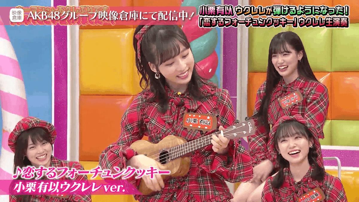test ツイッターメディア - #AKB48グループ映像倉庫 最新入庫情報📣  今年3月、BS日テレで放送された「AKBINGO!NEO」が早くも配信開始✨ #AKB48のどっぼーん!ひとりじめ! イベントで選ばれた12名が、AKBINGO!お馴染み企画も!?  ちょい見せ映像は👀 https://t.co/c6PAsslGbt  AKB48グループ映像倉庫🎥 https://t.co/DRrRQApJJS https://t.co/3FUk1Ave6h
