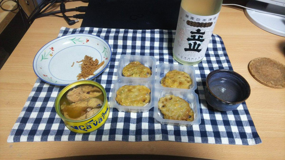 test ツイッターメディア - スーパーで買った立山 兵庫山田錦純米吟醸を飲む。スッキリしていて、辛さもそこそこある。癖はなし。これぞ立山といった感じ。悪くないね #酒 https://t.co/fm7pVQZTEM
