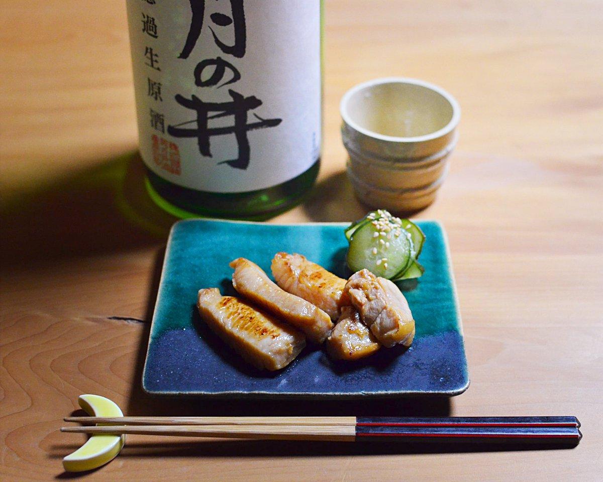 test ツイッターメディア - きょうの晩酌は、京都「馳走いなせや」さんの地鶏の酒粕漬け。飲み込むのが勿体無くずっと楽しんでいたい味わい。薫る酒の匂いにもまた酔いながら過ごす金曜の夜、茨城「月の井」も最後の一滴まで楽しみました。  【今宵堂晩酌帖】https://t.co/xO8CzirrsV https://t.co/wYzOoG1W2V