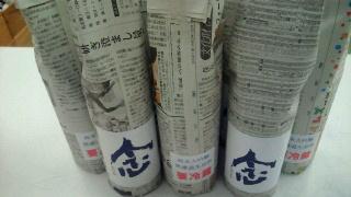 test ツイッターメディア - 福井・永平寺町の吉田酒造さんが造る純米大吟醸「念(おもい)」が美味しかったので、蔵元さんに聞いたらまだ在庫あるとのことで、追加で取りました。 白のフロスト瓶だったので、お酒と一緒に福井新聞送ってもらい、遮光のために巻き巻きしました。 このお酒はFK5という酵母で造られています。 https://t.co/lfpu7Pq1Uc