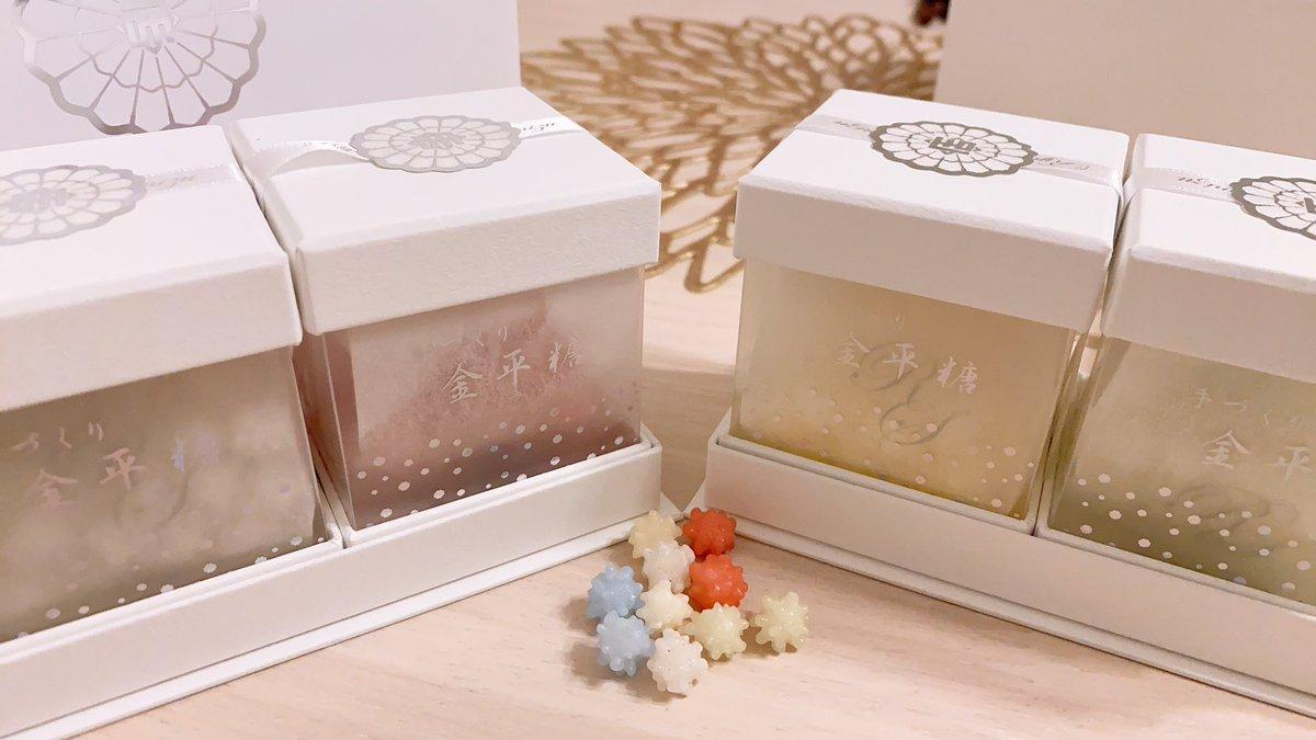 test ツイッターメディア - やっと行けました 銀座緑寿庵清水の金平糖🌟🌟🌟  大事に食べよう💗(出来るかな🤣) https://t.co/Rfwvni1Iu1