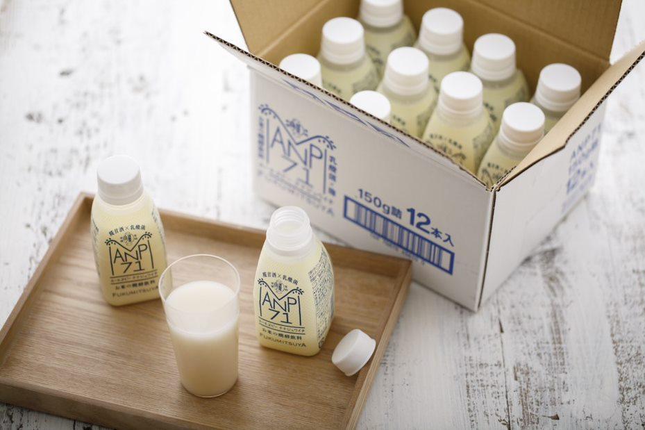 test ツイッターメディア - 【毎月8日は福光屋・醗酵食の日】 本日開催♪今月はお米の醗酵飲料「ANP71」を10%OFFでお買い求めいただけます! リピーターの方からは「お通じが良くなった。」「風邪をひきにくくなった。」とのお声が😊 母の日の贈り物にもおすすめです✨ #福光屋 #金沢 #腸活 #ANP71 #植物性乳酸菌 #健康習慣 #醗酵 https://t.co/o22LuQ0JgH