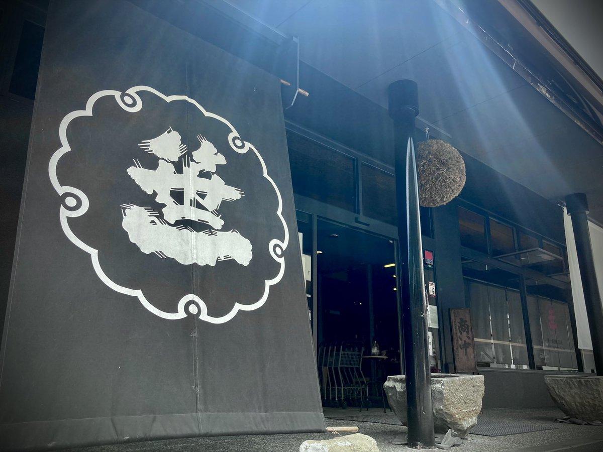 test ツイッターメディア - 山梨県大月市笹子の笹一酒造さんで純米大吟醸を頂きました。 ちょうど夏純米吟醸もリリースされて直ぐの時期で試飲しましたが個人的に辛口+スッキリな味はリピとはならず。 https://t.co/9M4dY6n9Uf