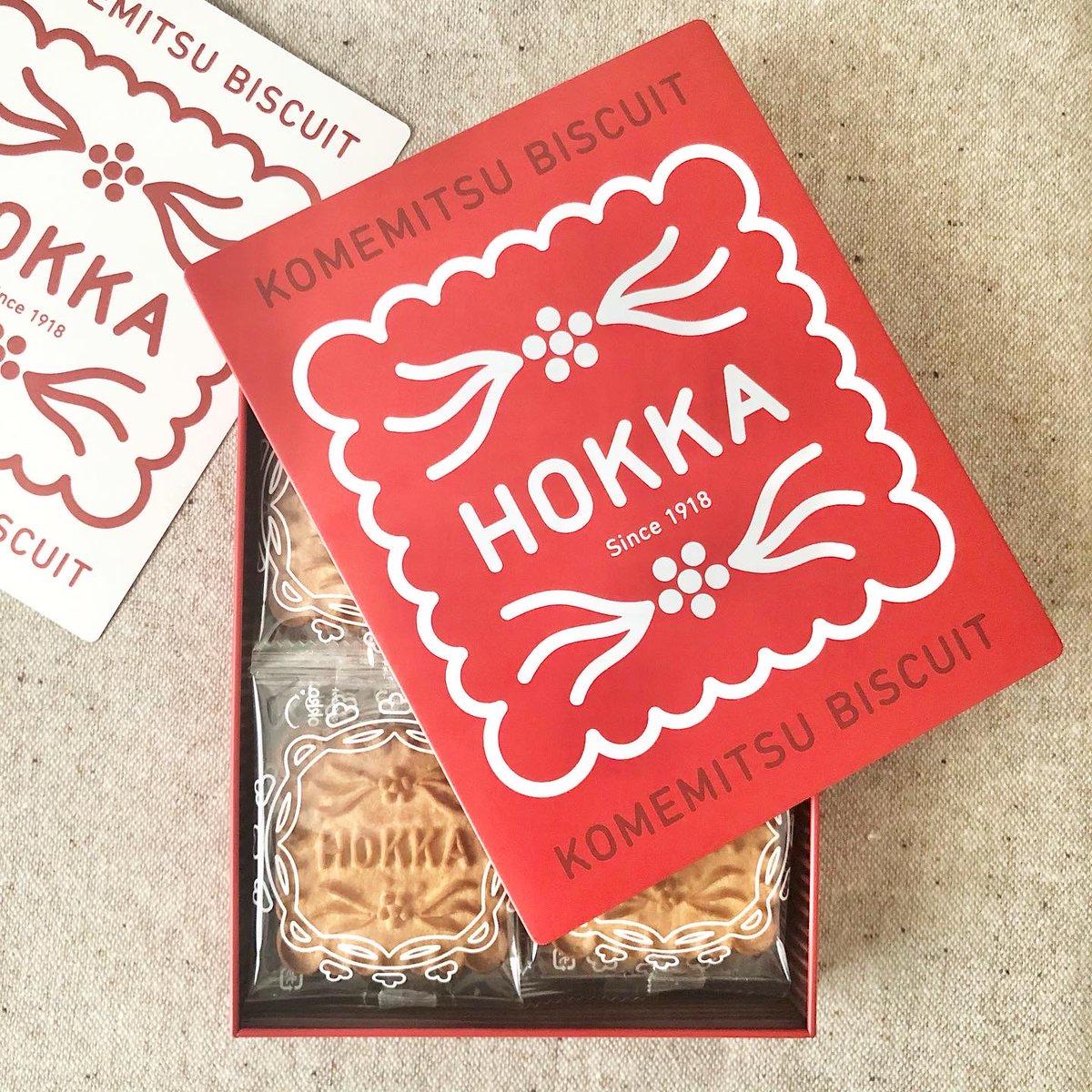 "test ツイッターメディア - 100年の歴史を持つ金沢のビスケットメーカー 「#hokka」こと北陸製菓の「#米蜜ビスケット」。金沢の老舗あめ屋「俵屋」の""じろあめ""(米飴)、てんさい糖、玄米甘酒からくる優しい甘さと、ザクザクと香ばしい食感は、どこか懐かしさを感じる味です。真っ赤な可愛らしい缶に入っています。 https://t.co/ImVyBZudwE"