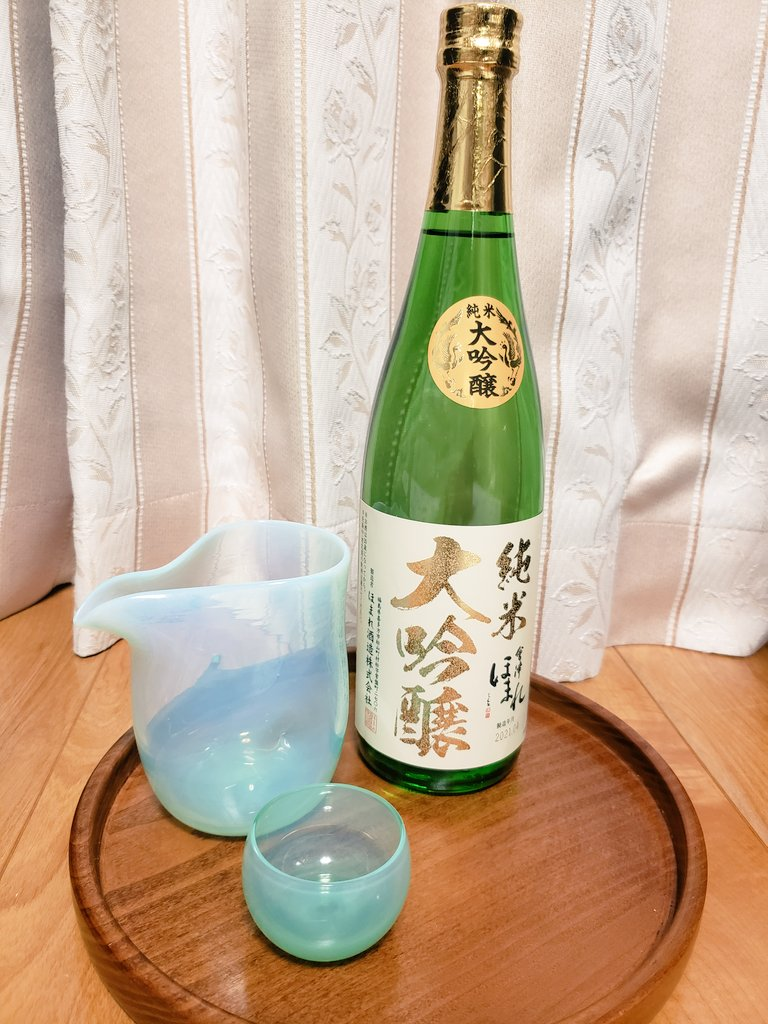 test ツイッターメディア - 今日はちょっと疲労気味 (-_- なので、日本酒 (^o^) ほまれ酒造(喜多方市)さんの「会津ほまれ 純米大吟醸」をいただきます(お義父さんからの頂き物)。 #日本酒 #おうち呑み #晩酌 #会津ほまれ https://t.co/xbrWQKk11L