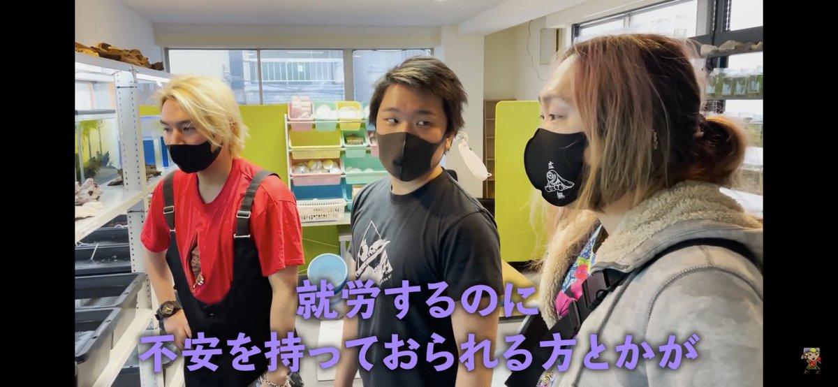 test ツイッターメディア - ジョーブログに映ってたこの人、マスクがファンフルのニヒルンやしたまたま今日同じの付けてたからびっくり てかこの人、大阪のどっかで見た事ある気が、、 https://t.co/CRbgQyHzDa