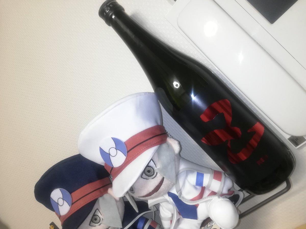 test ツイッターメディア - 昔から東部の代表的地酒「五橋」の酒井酒造さんも、スタイリッシュな「Z」シリーズ出したしね! 甘めの発泡日本酒「ねね」も美味しいよ! https://t.co/IJMQzF6wme