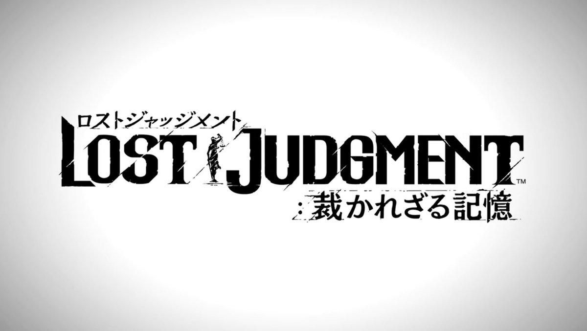 test ツイッターメディア - 【待望】『JUDGE EYES』シリーズ新作『LOST JUDGMENT:裁かれざる記憶』発表! https://t.co/cwDuZf2g7P  木村拓哉、中尾彬が前作から続投。また山本耕史、玉木宏、光石研の出演が発表された。2021年9月24日に全世界発売予定。 https://t.co/WpsQYZNb9B