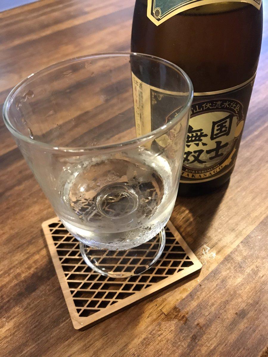 test ツイッターメディア - 高砂酒造で買ったお酒 高い酒ではなかったけど、蔵元限定酒だけあって、おいすぃー 甘めめだけど、少し後味すっきりだから、飲みやすい方かなぁ https://t.co/IZHxgVph1J