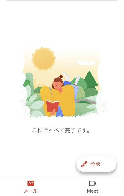 salon_keiei56さんのツイート画像