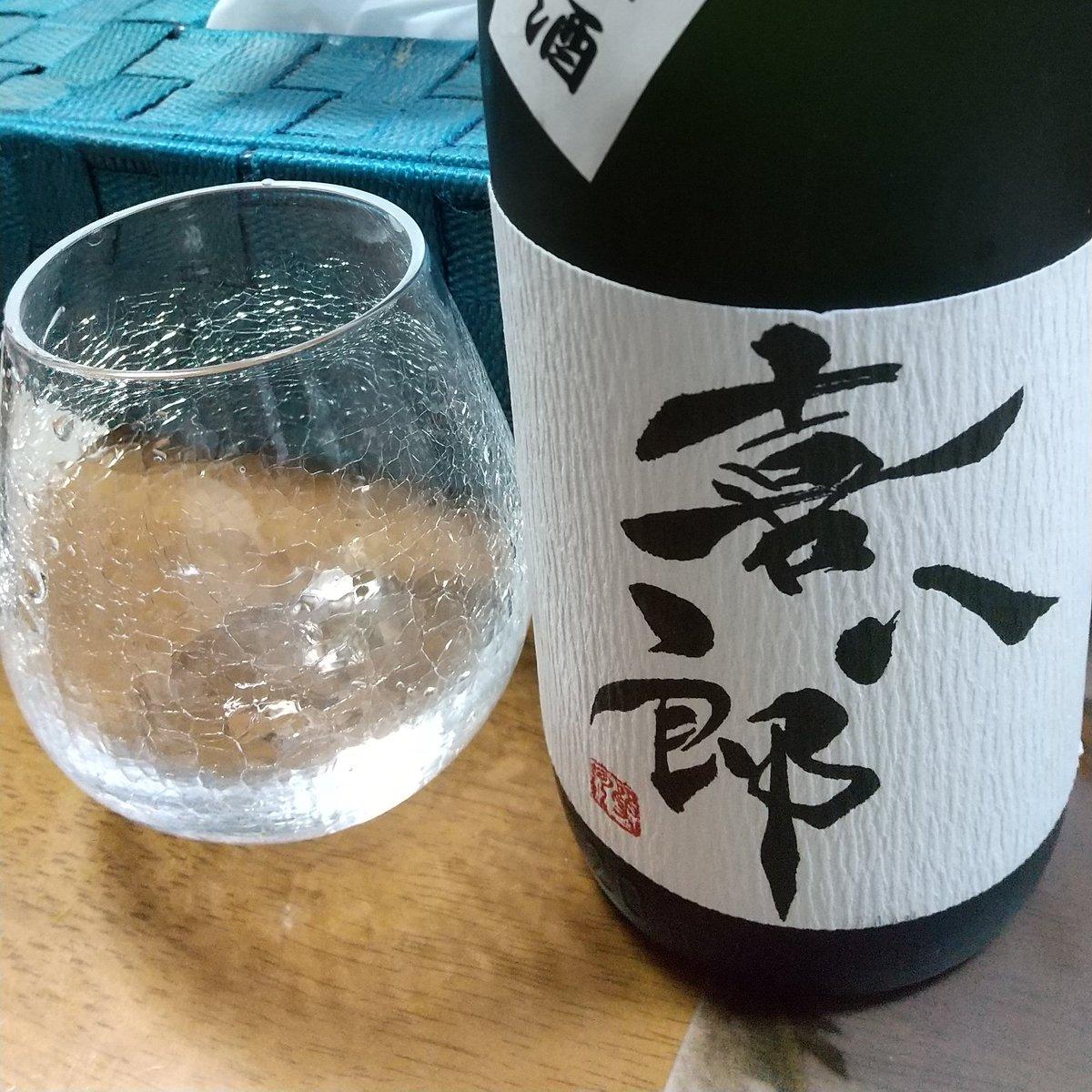 test ツイッターメディア - 埼玉県飯能市五十嵐酒造様 喜八郎🎵県内ブランド?涼やかで綺麗な一杯、酸が心地よい🎵 こんなに綺麗で旨い日本酒なのにな。安い上に市内でしか見ない。 https://t.co/pVA6y0yab0