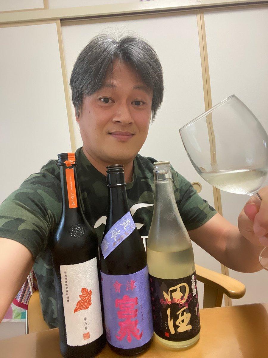 test ツイッターメディア - #貴醸酒 ❤️ 飲み比べー❗️  👇🔴#よっち呑兵衛チャンネル 🔴👇  貴醸酒【日本酒・飲み比べ】新政・陽乃鳥、會津宮泉 & 田酒 !スウィートで贅沢な酒!平安時代の古から伝わる造りで美味!【東北の銘酒】Sweet Japanese Rice Wine 🥴 #38  https://t.co/bLM4gIjUSm  #日本酒 #sake #新政 #宮泉 #田酒 https://t.co/qnx17a3MCY