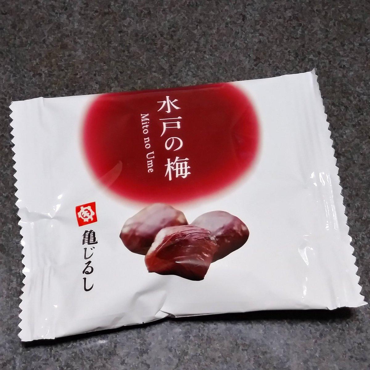 test ツイッターメディア - 水戸の梅、最高! https://t.co/qt89mECyPw