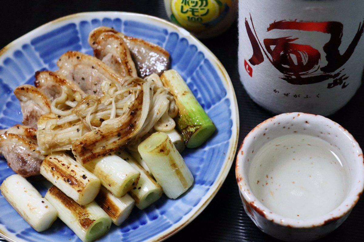 test ツイッターメディア - #晩酌 は #福島県 #会津美里町 の白井酒造「純米吟醸生酒 風が吹く 会津産有機栽培五百万石100%」の残りを酌みつつ、鴨ネギえのき焼きをつまむ。🦆🍶 フライパンで焼くだけの超簡単おつまみ。味付けは塩、胡椒、お好みでポッカレモン100を垂らす。🧂🍋😋 https://t.co/72SECRsuJw