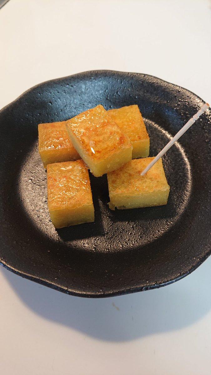 test ツイッターメディア - 舟和の芋ようかん 一口サイズにカットしてバターで焼いてみた 外はサックリもっちり、中はネットリ 芋ようかん本来の甘味に バターの香りと塩味であまじょっぱい味が後を引く これにはお茶ではなく 冷たいミルクなんかが合うはず  1箱しか買ってなくて もう少し量があれば 大学イモにもしてみたかった https://t.co/3qvjuGtUJL