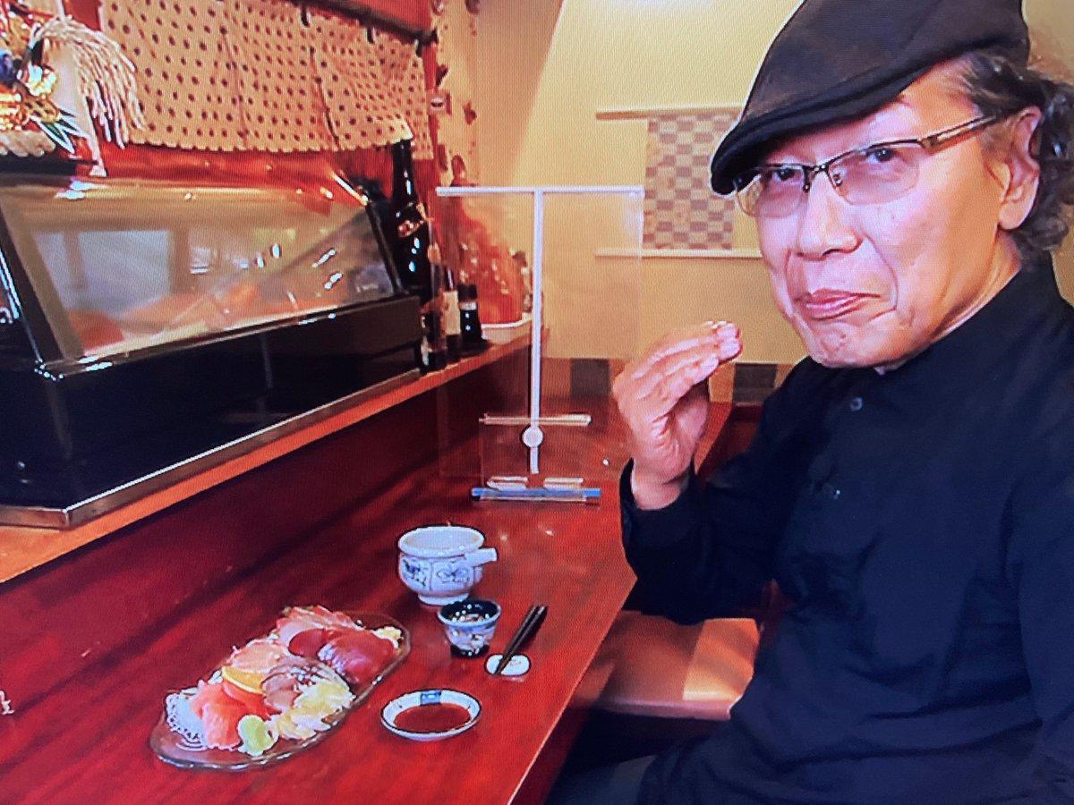 test ツイッターメディア - お刺身盛り美味しそー。特にシメ鯖とか店によって違うしお店行かないと楽しめない食事って沢山あるよなあ。宅呑みも限界。 山形正宗、、、良いなあ。。 ぷらっと気軽に呑み歩きたいもんだなあ。人形町あたり。。  #吉田類の酒場放浪記  #居酒屋 #緊急事態宣言 https://t.co/3VIdtikMGg