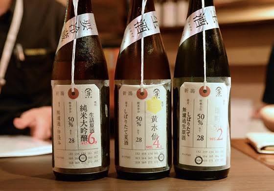 test ツイッターメディア - @PUKUfishbowl メチャメチャ楽しかったです!お約束してたオススメの日本酒はこちら🍶  ・鍋島(佐賀) ・大倉(奈良) ・赤武(岩手) ・加茂錦(新潟)  お爺さま、ご存知かも〜?? https://t.co/LpZFzRaxjJ