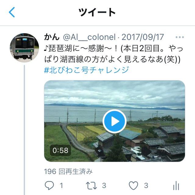 test ツイッターメディア - #たこ虹回顧 続き。 たぶん最初に見た5人の動画は恋ダンス。 そして'17年夏に鉄道アカでまさきちくんとFFになり、挨拶で既にたこ虹に言及してた() 秋頃には♪阪急電車はあずき色♪琵琶湖に感謝とかフレーズをちょっと入れてツイしたりも。 #ありがとうたこやきレインボー  https://t.co/rSASSJyB1O https://t.co/eRTtUzYcMQ https://t.co/VZYkWa52AT