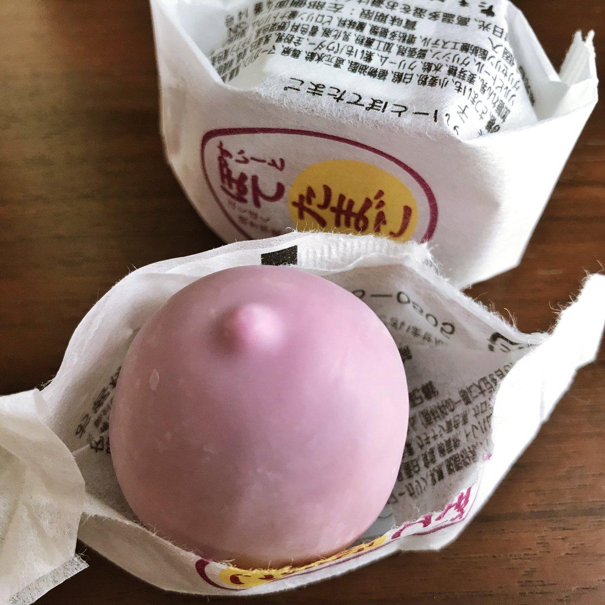 test ツイッターメディア - 美味しいね。 銀座たまや「すいーとぽてたまご」 餡にはバターと生クリーム。 甘いもの好きな方のおみやげに #東京みやげ https://t.co/MhPQRQBrI3