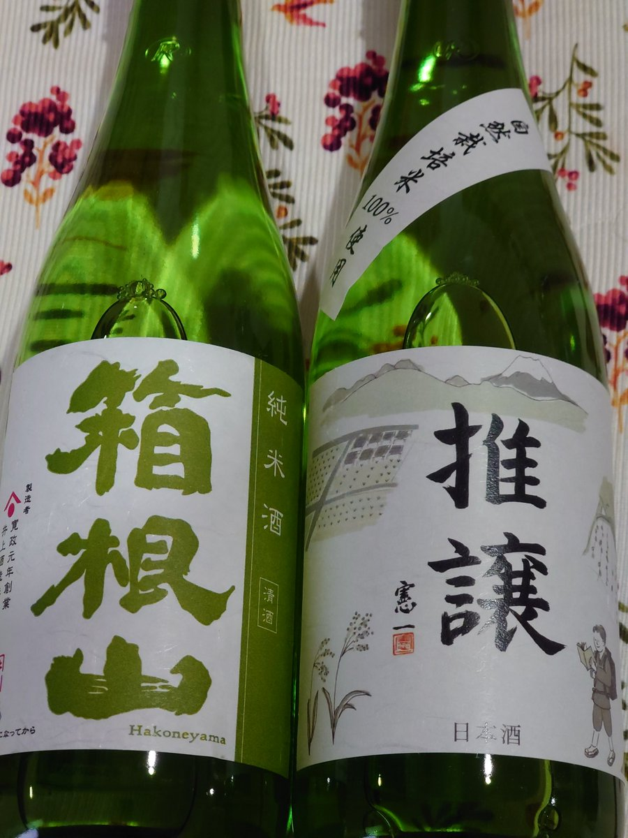 test ツイッターメディア - 昨年、TOKYO SAKE FESTIVALの時期にPRTで取り上げて頂いた「井上酒造」さんでお酒を二本購入。今日はロック好きの社長さんとはお会いできず。 https://t.co/kYKArlocz3