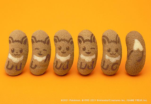 test ツイッターメディア - 【5月14日に】「ポケモン東京ばな奈」ピカチュウ&イーブイが中国・四国・九州に一斉出現 https://t.co/TFBEnQjSzH  今回は中国・四国・九州エリアで発売。一部店舗を除く「ゆめタウン」「ゆめシティ」「LECT」スーパー「ゆめマート」で販売されます。 https://t.co/9mWsx6SVhe