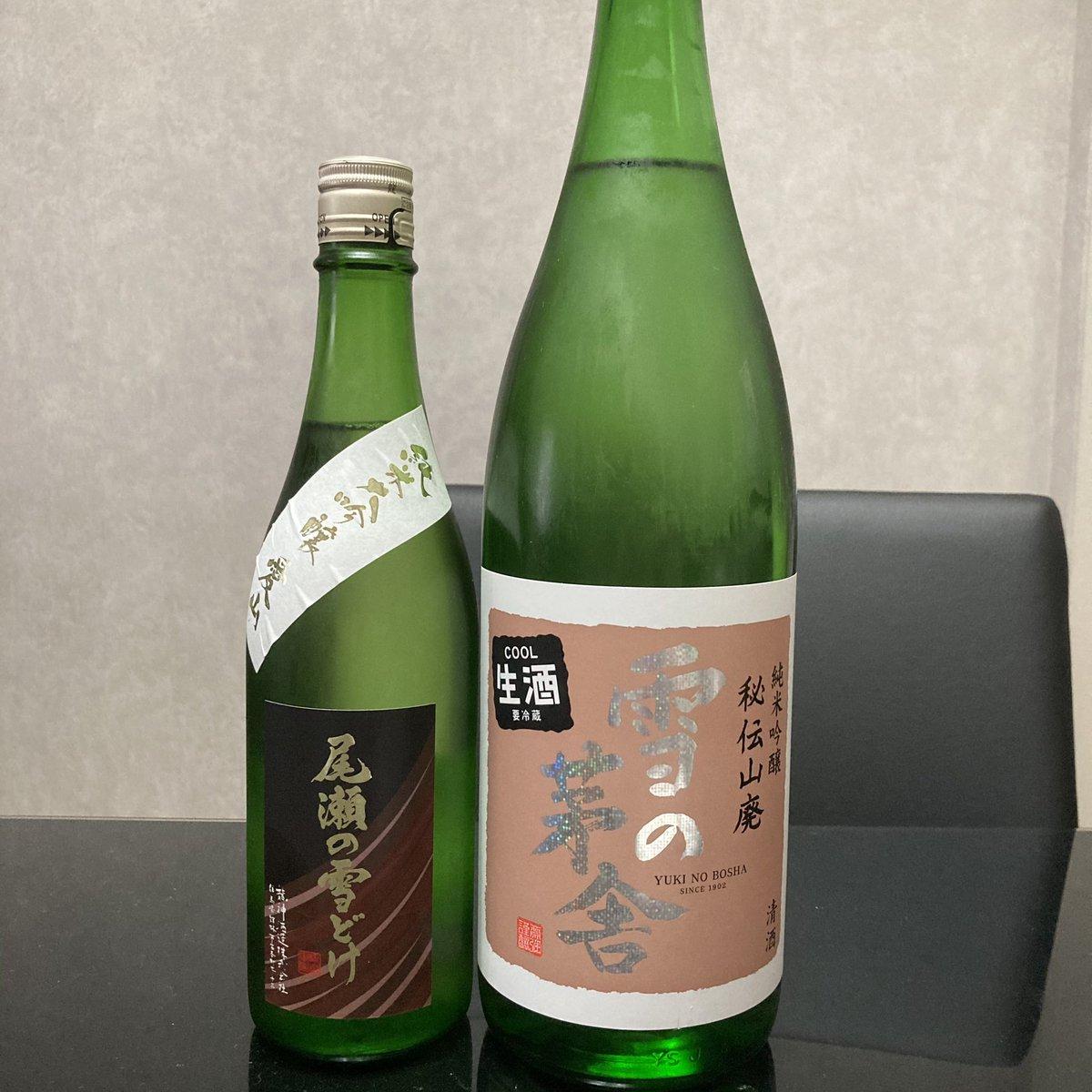 test ツイッターメディア - 先日仕入れた日本酒たち。  今年最後の「雪の茅舎」の山廃 尾瀬の雪どけ愛山 https://t.co/Zv1el35n2S