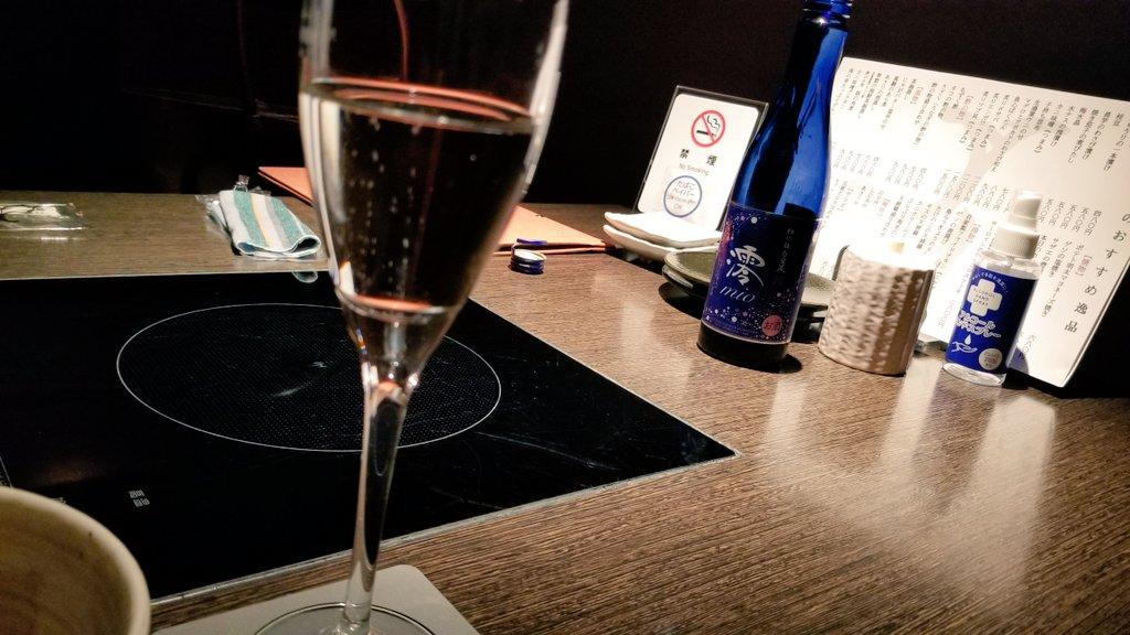 test ツイッターメディア - 澪 スパークリングで乾杯して、お気に入りの日本酒が見つかりました。特選 黒龍が好きです♡♡ https://t.co/23z6jIWN3f