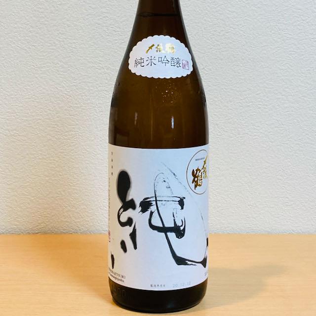 test ツイッターメディア - #〆張鶴 純[新潟県]  甘味は抑えめですがフルーティー香りがあり、飲みやすいです💕  後口は辛味と苦味が残るので、日本酒初心者の女性には喜ばれないかも・・  https://t.co/gdvVVui4sy https://t.co/H2VozHdsrb