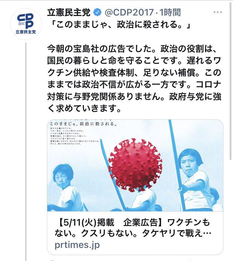 コロナ タケヤリ ふーん 薙刀 岩波新書に関連した画像-05