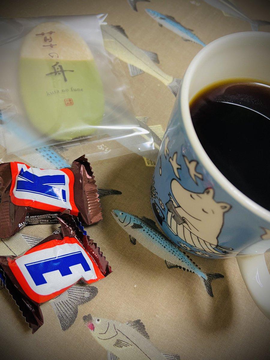 test ツイッターメディア - 柴舟小出の銘菓、柴舟。 チョココーティングの めっちゃ美味しいでっせ😇✨ https://t.co/GVV2ial7IC