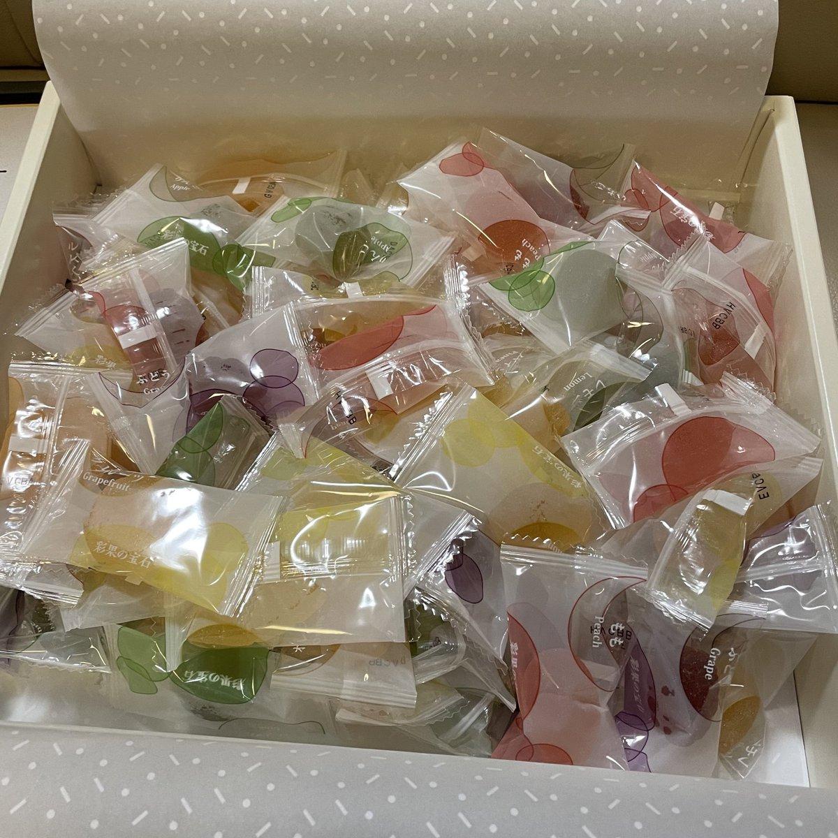 test ツイッターメディア - @hachuki0825 クッキーはうまい、彩果の宝石88点 https://t.co/NF5bZslQcI