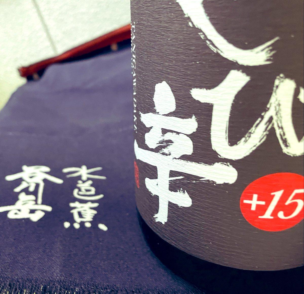 test ツイッターメディア - 今日紹介するのは、群馬県の永井酒造さんの「谷川岳 とび辛」です!  辛さを表す日本酒度(+の数値が高いほど辛く、+6以上で大辛口)が+15もある、とびきりの辛口です🔥 誰もが辛いと感じるお酒。 こってりした料理、油を使用した料理に負けず、かといってお酒だけが主張しないほどよい食中酒です✨ https://t.co/kvzEixfAe7