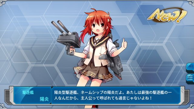 test ツイッターメディア - 16.陽炎 戦艦少女R https://t.co/ssop02MSEx