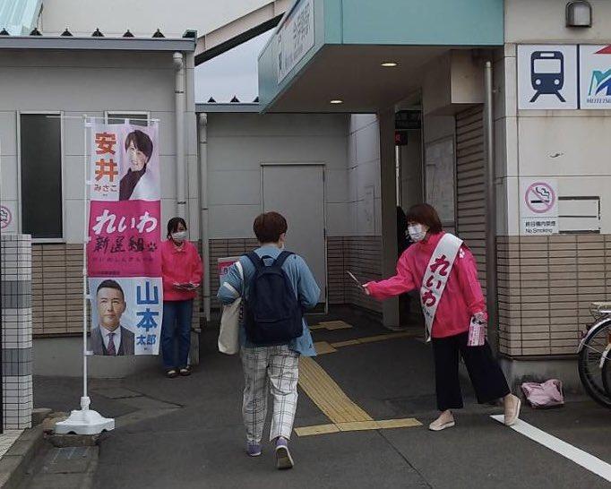 test ツイッターメディア - 明日から緊急事態宣言が発令されるので駅立ちはしばらくお休みします。今日も 全員手袋をしてチラシを配りました。昨日はカーブスでも手袋をしてトレーニングしました。自分の不注意で感染するのも感染させるのもいけないので。  国民の命を真剣に守る決意があるなら東京五輪をやれる筈がありません😡 https://t.co/mRufUnsgQW