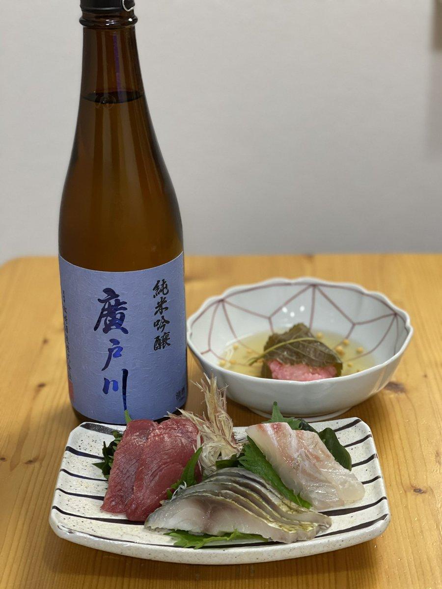 test ツイッターメディア - 本日の晩酌:廣戸川 純米吟醸 久しぶりに飲んだ福島のお酒は、やっぱり飲みやすいです。 味わいに悪目立ちするものも無く、清々しい印象の食中酒。 ツマミは、『刺身』(本マグロ、鯛、〆鯖)と、出汁に浸った桜餅のようですが、『真鯛の道明寺蒸し』中の具は、色々バリエーションが楽しめそうです。 https://t.co/O77dUjSe2r