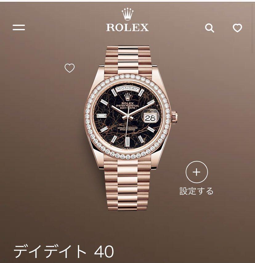 test ツイッターメディア - 独断と偏見のめっちゃ勝手なイメージだし時代的に分からんけど、ダンテは代々伝わる一流高級ブランドの懐中時計(聞いて驚けこの時計、645万円)で、ニコラはカルティエのタンク、ギルはギラギラロレックスだと思う。楊は時間なんて気にしないから時計しないし、オルロックはチープカシオだと思う(おい) https://t.co/S9VpTk5wpw