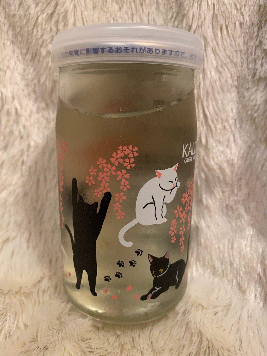 test ツイッターメディア - 花の舞酒造(浜松市) 純米吟醸 唐猫様 サクラ  季節外れになってしまいましたが、数ヶ月前に買ったKALDIオリジナル。 花の舞は浜松行った時にも買ったりして意外と飲んでますね。好みの物が多いです。 これも甘味旨味が程よく飲みやすいです。 https://t.co/Jvek4snNek