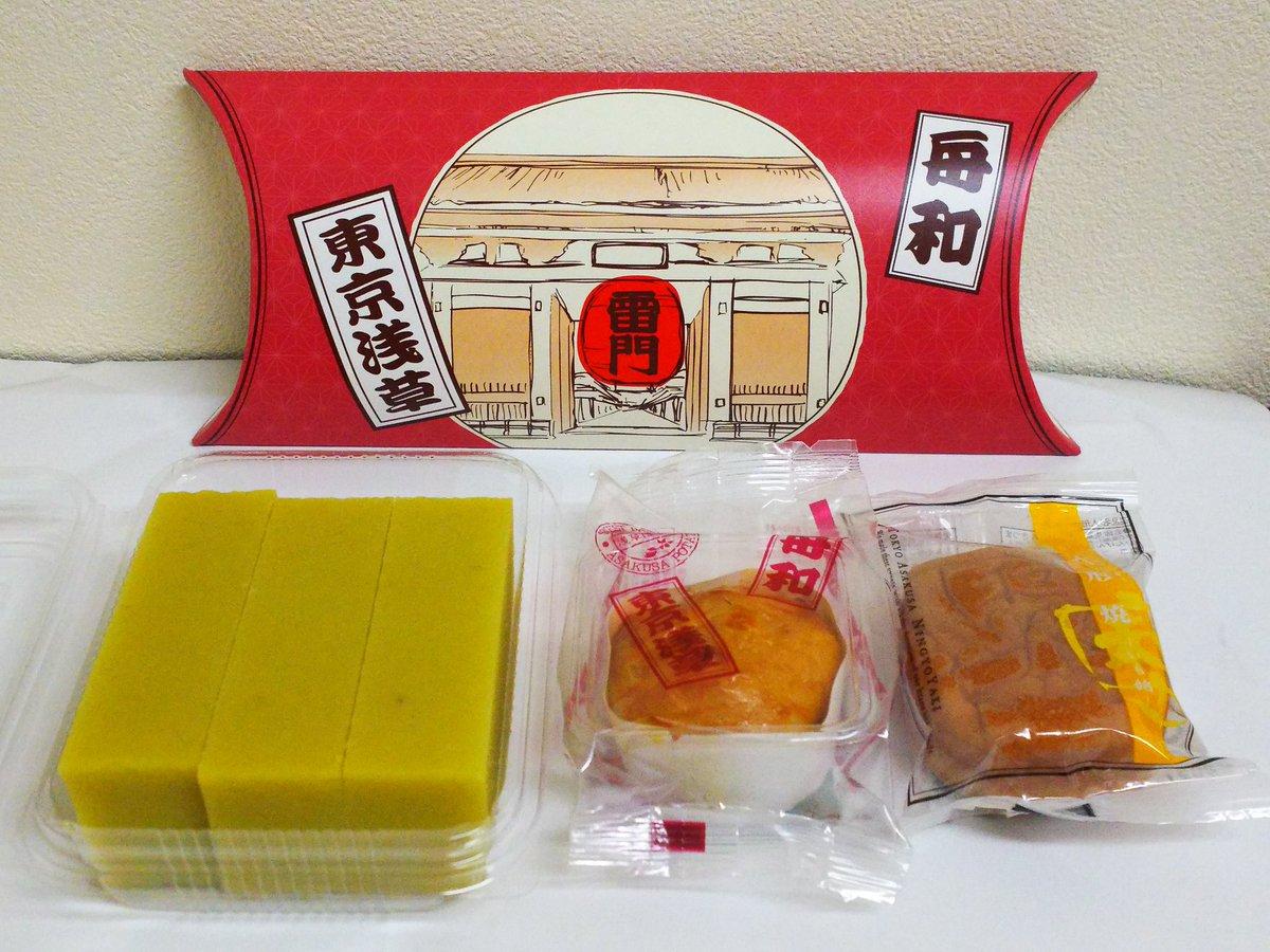 test ツイッターメディア - 舟和は、明治35年から芋ようかんを販売しているようだ。…ということは、大正時代を生きていた煉獄さんは、この芋ようかんを食べていた可能性があるということだ。 いや、さつまいも好きな煉獄さんが、食べていないわけがない。 https://t.co/U9OJUHx76I