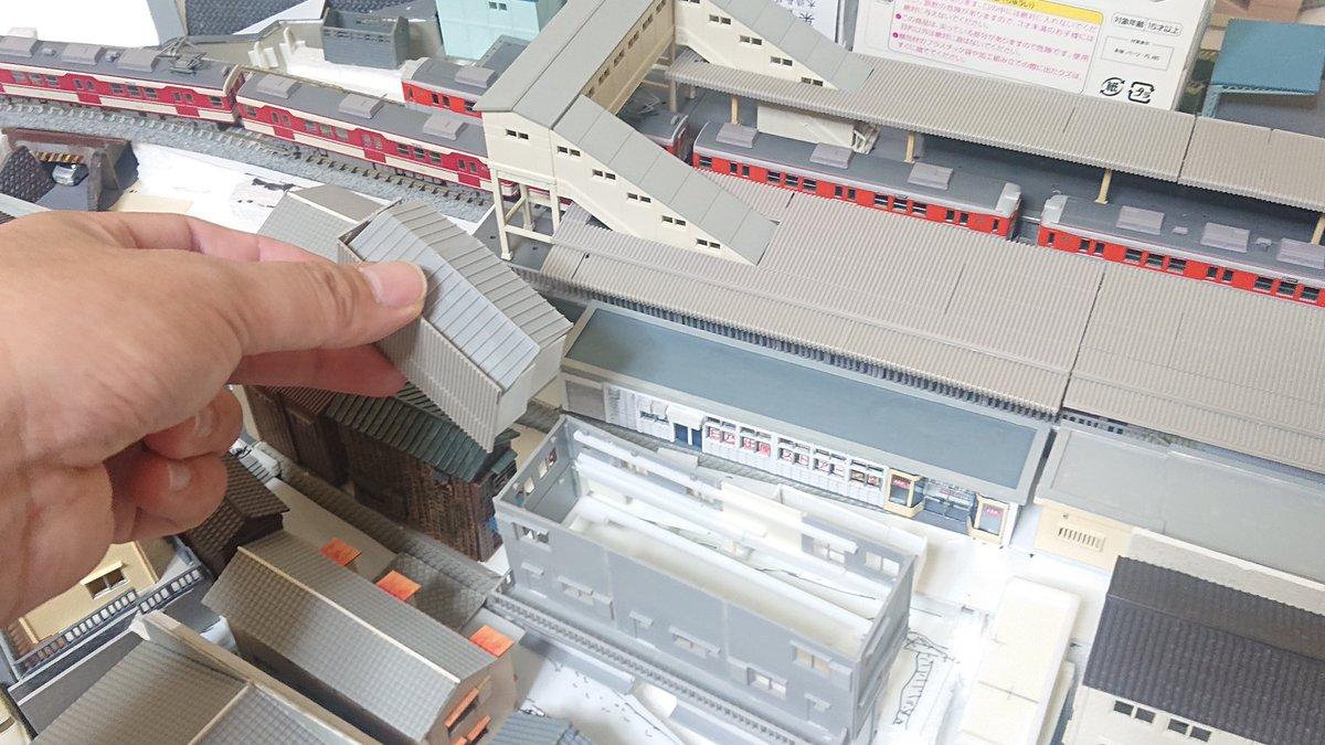 test ツイッターメディア - 神戸電鉄長田駅付近レイアウト製作  赤い印の場所、 駅に隣接の、謎の建物を製作。 色々調べたがよく分からなかったが、隣のスーパーと接続した建物の様でした。 謎だらけの建物、それらしく製作、設置。 #神戸電鉄 #神鉄長田駅 https://t.co/BrXWwu5d7y