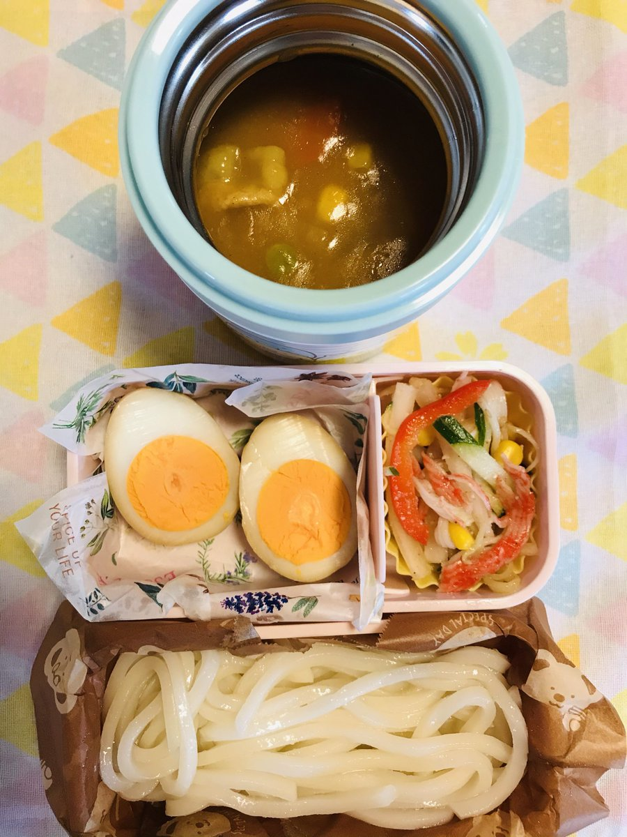 test ツイッターメディア - おはようございます。 今日の給食のまねっこ弁当。  やまぶきめん(カレールウ→カレー粉と米粉) (ソフトめん→米粉麺) にたまご だいこんサラダ(わふうごまドレッシング 自家製) https://t.co/UNj9LZ1E5k