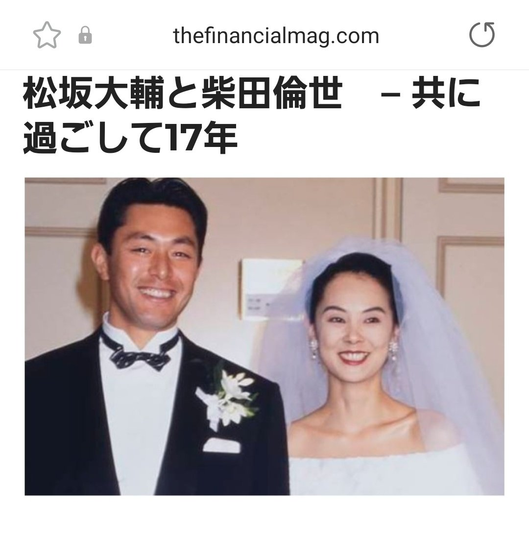 test ツイッターメディア - 昨夜Yahooニュース見てたら『仲村トオルの妻がこんな人だったなんて』って見出しの記事があって、鷲尾いさ子今はどんな感じになってんだろ~?🤔と思い、見てみたら芸能人カップルの夫婦がず~っと紹介されてて仲村トオル夫婦いつまで経っても出てこず『松坂大輔』の見出しでまさかの荒木大輔(-_-;) https://t.co/vn8e1T5e6k