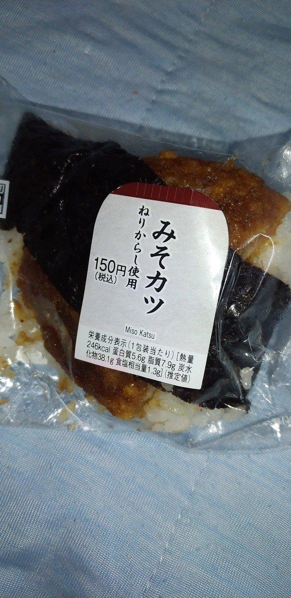 test ツイッターメディア - 今朝 届いた 桑名名物 安永餅 一緒にみそカツおにぎり入ってたので朝ごはんと今日のおやつ https://t.co/cSxxU44rLD
