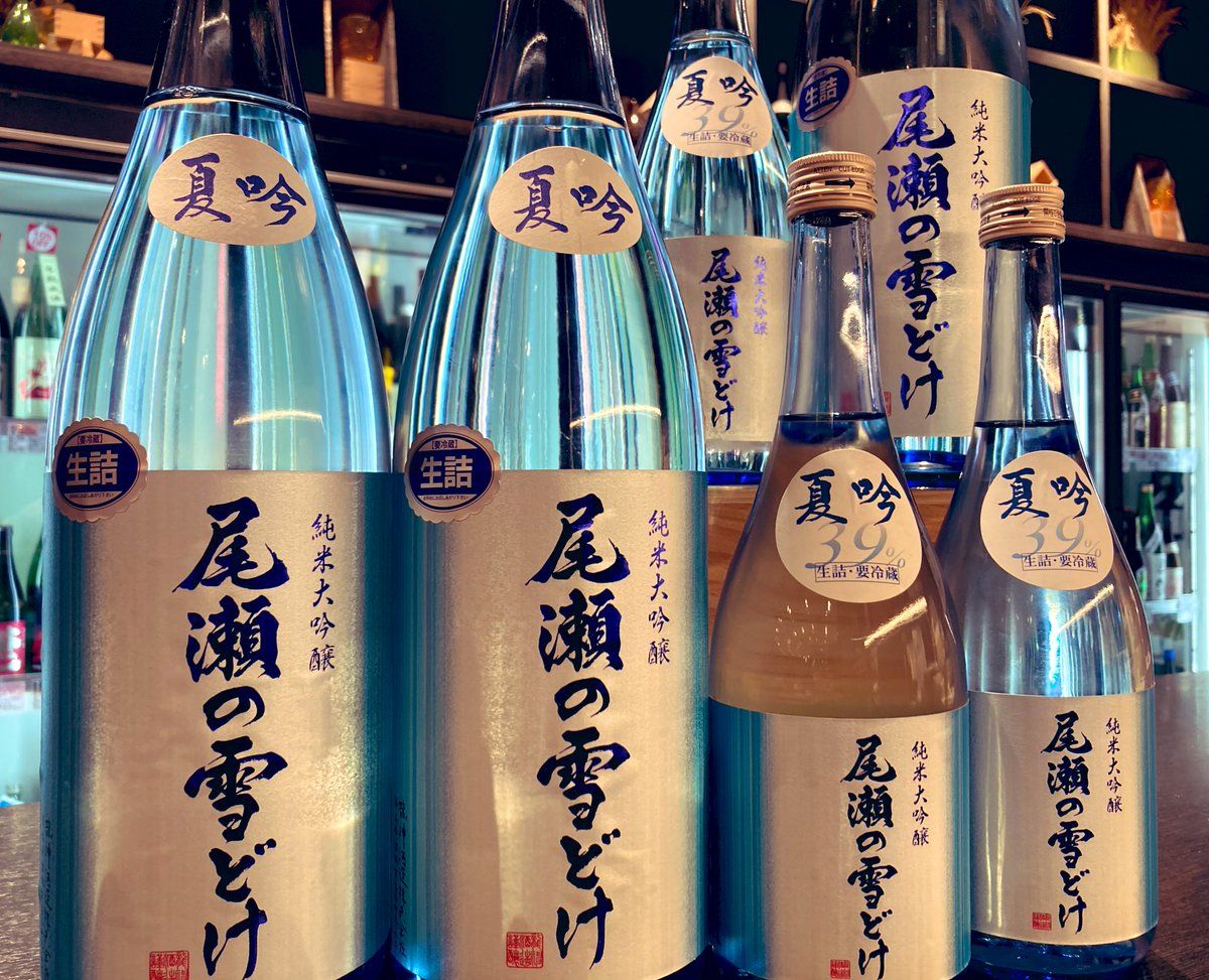 test ツイッターメディア - [尾瀬の雪どけ 純米大吟醸 夏吟 生詰]  入荷致しました!  夏らしい爽やかな吟香と軽快な果実味。心地良い甘味と柔らかな酸。  ・1.8ℓは精米歩合 50% ・720mlは精米歩合 39%仕様となっております。  地下日本酒売り場にて販売中です!  #せきや #国立市 #日本酒 #尾瀬の雪どけ #龍神酒造 #群馬県 https://t.co/t5Ulkc67U0