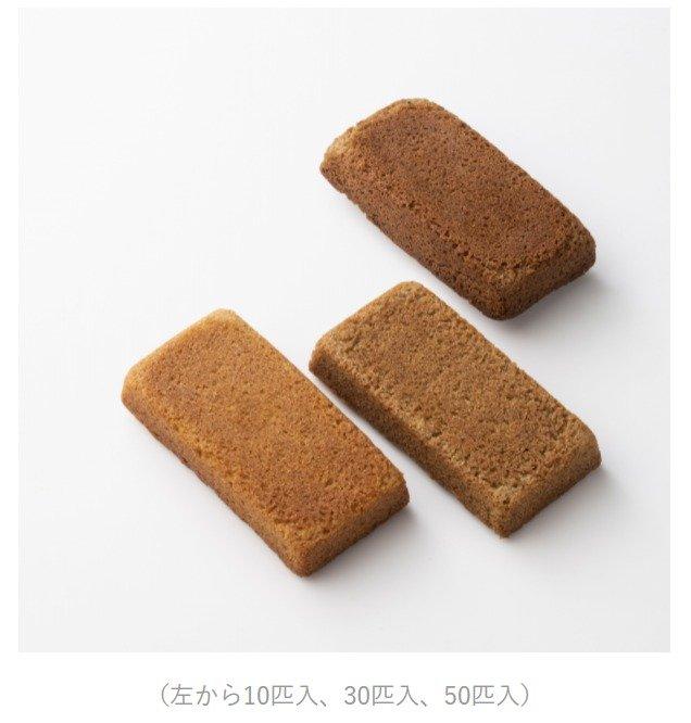 test ツイッターメディア - 50匹分の食用コオロギパウダー入りフィナンシェ、Pascoが発売 「配合の限界に挑戦」 https://t.co/W3SFxvTUlf https://t.co/iOUI9zRAtl