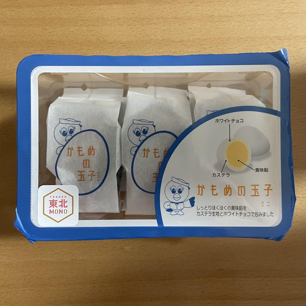 test ツイッターメディア - 浜松駅のキヨスクでかもめの玉子が買えた!! https://t.co/yQO2P6Pqzx